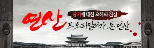 라영환 X 배상훈 특별편